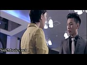 Red-Light Distric 2014, adult china movie 18 Video Screenshot Preview