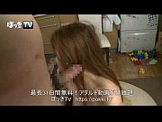 Married woman to blow job