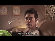 一路向西Due West Our Sex Journey view on xvideos.com tube online.