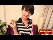 asian tgirl teen beautie wanks her.