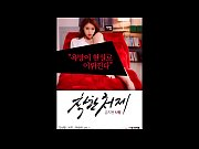 m-nice sister in law [2015] viki, lee seung chae