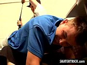 skater hunk gets spanked and whipped with a belt