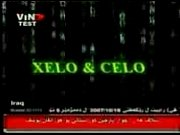 xelo u celo Matrix - YouTube