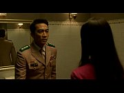 Song Seung Heon in Obse...