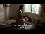 israel tv series sex scene