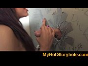 black honey in gloryhole initiation 1