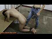 cute asian slave boy got ass.