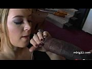 hot interracial amateur sextape