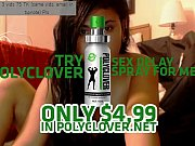 tiny aunt play - free live cam sites 35