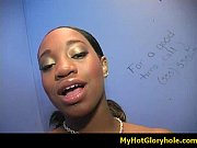 Amazing blowjob gloryhole initiation - Interracial Sex 24