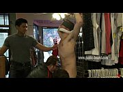 male slave gets his nipples teased