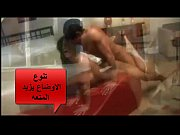 arab egypt sex chair view on xvideos.com tube online.