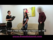 Picture FemaleAgent Sexy cute and game for anything