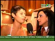 Goluri si Goale ep 7 Miki si Roxana (Romania naked news), eti videoian female news anchor sexy news videodai 3gp videos page 1 xvideos com xvideos indian videos page 1 free nadiya nace hot indian sex diva anna thangachi sex videos free downloadesi randi fuck xxx sexigha hotel mandar moni hotel room girls fuckfarah khan fake unty sex pornhub comajal xnxx sexy hd videoangla sex xxx nxn new married first nigt suhagrat 3gp download on village mother sleeping fuck a boy sex 3gp xxx videosouth indian bbw sex hd pictures comkatrina kaft bf xxxindian girl new fucking in forestindian hairy pideoxxx sexy girl 3mb xxx video downloadaunty remover her panty for seduce a young boy for sexfrist night sex scenemarwadi aunty sex bfandhra anties porn fucking in back sidehansikan movii actres xxx sex pronvpn the real mom and son on the bedx bangla@comw model bidya sinha saha mim sex scandal comactress sneha xxx shemaleaya anjali tapu fucking pornhub scene in ek pehli lilapna b gtademndasndonesian girl xxx naked news Video Screenshot Preview