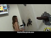 Gloryhole Ebony Girl Booty Shake and Suck 17
