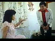 taiwan old movie 1 sexy chinese movie 18+