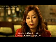 korean adult movie - outing [chinese.