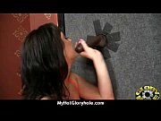 Gloryhole Ebony Girl Booty Shake and Suck 13