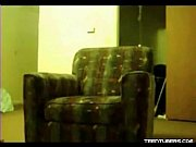 amateur couple fuck on the couch