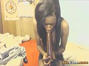 black girl webcam masturbate
