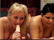 Matures  suckers dildo on webcam