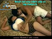 South Indian Bollywood Actress Hot Scene Lovemaking