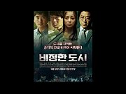M-Circle Of Crime [2012] Lee Joo Won