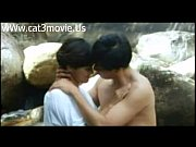 sex flower sexy chinese movie 18+
