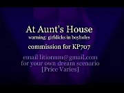 at aunt&#039_s house by lition