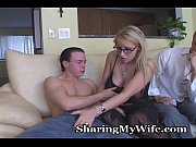 Getting Inside My Wife's