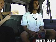 Black jock guy gets in a  car