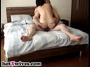 Asian wife gets rammed