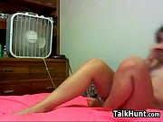 Cute Webcam Girl And Her Boyfriend