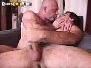 Daddy Loves To Finger Tight Hole