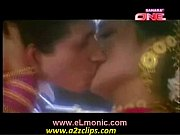 rani mukherjee smooch from raja ki ayegi barat.