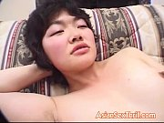 small toys for tight asian pussy