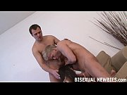 Get ready for your first bisexual suck and fuck, black bi cock gay fuck Video Screenshot Preview