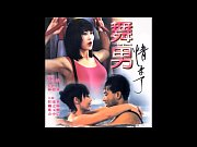m-gigolo and whore 2 [1992] veronica yip yuk.