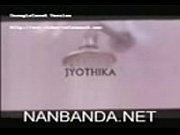 jyothika new clip www.nanbanda.net, jothika nude pictress Video Screenshot Preview