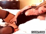 Horny MILF Masturbating With A Dildo