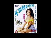 M-Girls Unbutton [1993] Loletta Lee Lai Chun, Fan Oi Git, Mikie Ng Miu Yee, Hung Yuk Laan