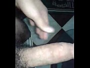 Egyptian Cock and Balls, Zeb nar