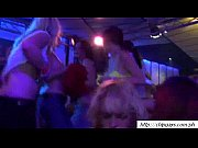 naked girls party in club