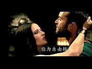 Eva Green &ndash_ 300 Rise of an Empire