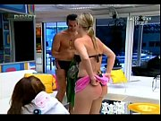Ana Carolina BBB9 Monstrando a bunda (Ana BBB9 shows ass) - YouTube