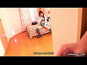 Japanese girl having phone sex