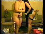s7ak msry, arabian lesbian girls amateur Video Screenshot Preview