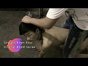asian slim slave bdsm series