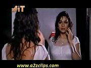 madhuri hot scene in rain