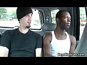 blacks on boys - interracial hardcore bareback gay.